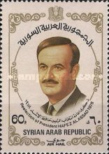 [Airmail - Re-election of President Hafez al-Assad, Typ ACO2]