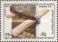 [The 75th Anniversary of First Powered Flight, type ADJ]