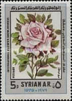 [The 7th International Flower Show, Damascus, Typ AEA]