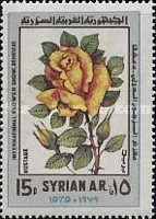 [The 7th International Flower Show, Damascus, Typ AEC]