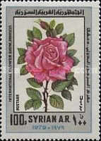 [The 7th International Flower Show, Damascus, type AEF]