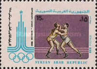 [Olympic Games - Moscow, USSR, type AEL]