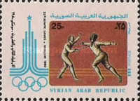 [Olympic Games - Moscow, USSR, type AEM]