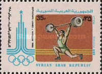 [Olympic Games - Moscow, USSR, type AEN]