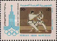 [Olympic Games - Moscow, USSR, type AEO]
