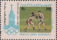 [Olympic Games - Moscow, USSR, type AEP]