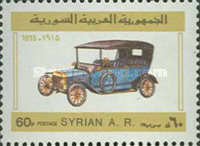 [Automobiles, type AFL]