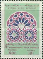 [The 28th International Fair, Damascus, type AGE]