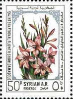 [The 9th International Flower Show, Damascus, type AGJ]