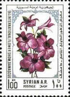 [The 9th International Flower Show, Damascus, type AGL]