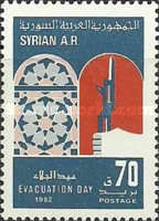 [The 36th Anniversary of Evacuation of British and French Troops from Syria, type AGV]