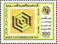[World Telecommunications Day, type AGZ]