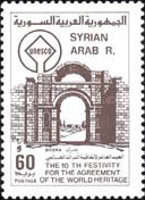 [Cultural and Natural Heritage of Mankind - Bosra, Typ AIH]