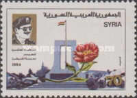 [The 10th Anniversary of Liberation of Qneitra 1984, type AJU]