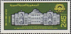 [The 10th Anniversary of Arab Parliamentary Union, type AJX]