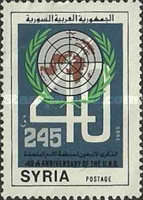 [The 40th Anniversary of the United Nations, type AKD]
