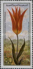 [International Flower Show, Damascus 1985, type AKF]