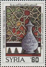 [The 32nd International Fair, Damascus 1985, type AKH]