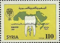 [The 19th Arab Dentists' Union Congress, Damascus, type AKK]