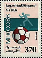 [Football World Cup - Mexico 1986, type AKQ1]