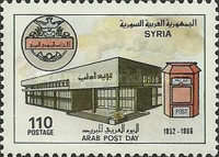 [Arab Post Day, type AKT]