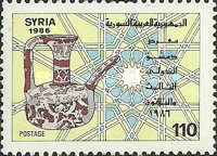 [The 33rd International Fair, Damascus, type ALD]