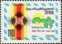 [Arab Post Day, type ALQ]