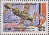 [Syrian-Soviet Space Flight, type ALV]