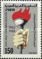 [The 25th Anniversary of March Revolution, type AMZ]