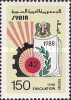 [The 42nd Anniversary of Evacuation of British and French Troops from Syria, type ANB]