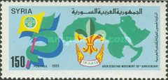 [The 50th Anniversary of Arab Scout Movement, type ANR]