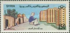[Arab and International Day of Housing, Typ ANX]