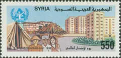 [Arab and International Day of Housing, type ANY]