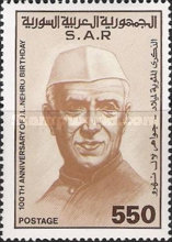 [The 100th Anniversary of the Birth of Jawaharlal Nehru, 1899-1964, type AOG]