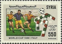 [Football World Cup - Italy, type APX]