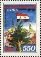 [The 16th Anniversary of Liberation of Qneitra, type AQB]