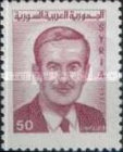 [President Assad Commemoration, 1928-2000 and the 20th Anniversary of Revolution of 16 November 1970, type AQJ]