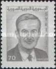[President Assad Commemoration, 1928-2000 and the 20th Anniversary of Revolution of 16 November 1970, type AQJ1]