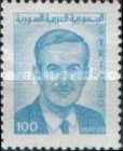 [President Assad Commemoration, 1928-2000 and the 20th Anniversary of Revolution of 16 November 1970, type AQJ2]