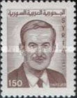 [President Assad Commemoration, 1928-2000 and the 20th Anniversary of Revolution of 16 November 1970, type AQJ3]