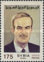 [President Assad Commemoration, 1928-2000 and the 20th Anniversary of Revolution of 16 November 1970, Typ AQK]