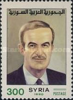 [President Assad Commemoration, 1928-2000 and the 20th Anniversary of Revolution of 16 November 1970, Typ AQK1]