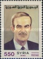 [President Assad Commemoration, 1928-2000 and the 20th Anniversary of Revolution of 16 November 1970, Typ AQK2]