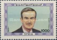 [President Assad Commemoration, 1928-2000 and the 20th Anniversary of Revolution of 16 November 1970, type AQL]