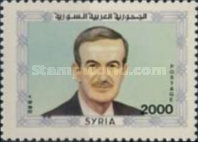[President Assad Commemoration, 1928-2000 and the 20th Anniversary of Revolution of 16 November 1970, Typ AQL2]
