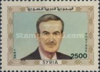 [President Assad Commemoration, 1928-2000 and the 20th Anniversary of Revolution of 16 November 1970, Typ AQL3]