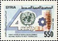 [The 40th Anniversary of United Nations Development Program, type AQS]