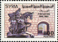 [The 47th Anniversary of Evacuation of British and French Troops from Syria, type ATB]