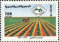 [The 25th Anniversary of Arab Agrarian Union, type ATE]