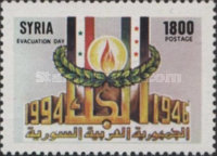 [The 48th Anniversary of Evacuation of British and French Troops from Syria, Typ ATZ]
